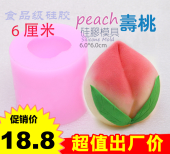 Three-dimensional peach Peach cake chocolate Mold