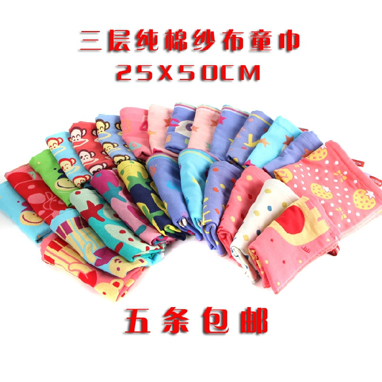 Three Layer Gauze Child Towel 25*50 Cotton Towel Wash Children'S Kindergarten Small Towel Quick-Drying 5 Strip