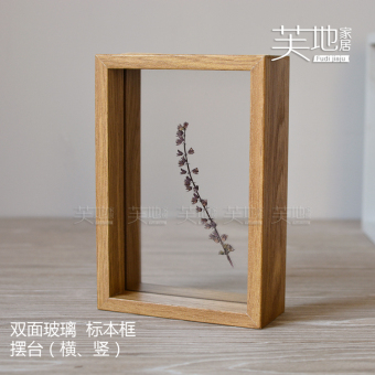 transparent glass double sided frame - Double Sided Glass Frame