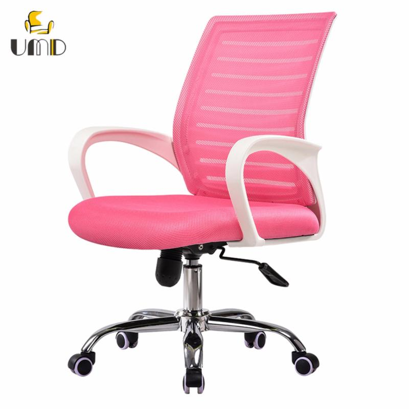 UMD Ergonomic Mid-Back mesh office chair  W11 (white frame pink) Singapore