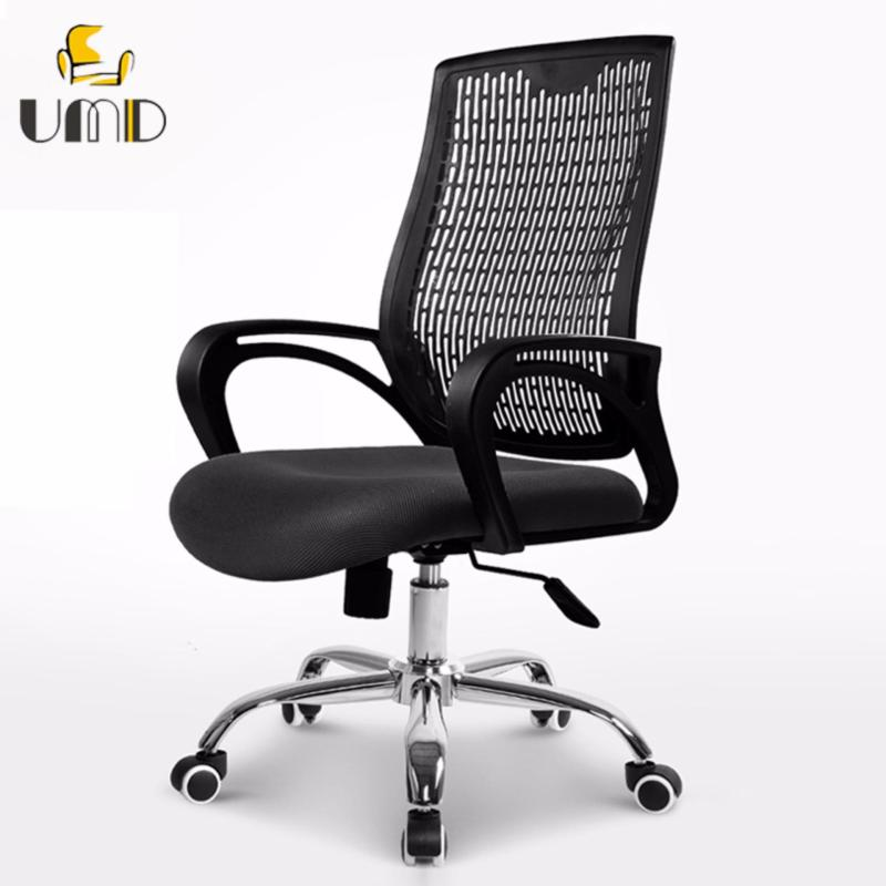 UMD Ergonomic Office Chair Mesh Chair S2 (Full Black) Singapore