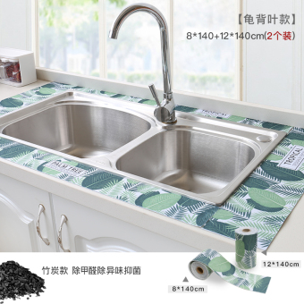Waterproof toilet moisture stickers adhesive paper washed Taiwan