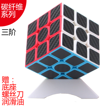 3 three carbon fiber black series two-order 5 order cube