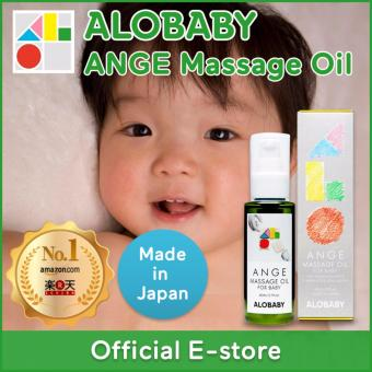 ALOBABY【Official】ANGE Baby Massage Oil 80ml [Made-in-Japan / Organic / Baby Skincare / Moisturizing / Sensitive]