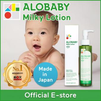 ALOBABY【Official】Milky Lotion 150ml [Made-in-Japan / Organic/ Baby Skincare / Moisturizing /Sensitive / Dry / Eczema]