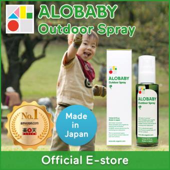 ALOBABY【Official】Outdoor Spray 110ml [Made-in-Japan / Organic / Baby Skincare / Insect Repellent / DEET-free]