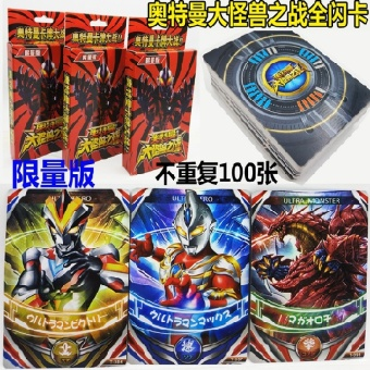 Altman card hero Ultraman VS armor warrior Battle card flash cardAltman does not repeat card