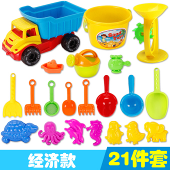 Harga Baby bucket dig hourglass large Cassia beach toy car