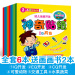 Baby cartoon stickers sticky paper adhesive paper book