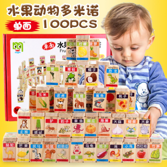 Harga Baby Chinese characters Domino literacy wooden building blocks
