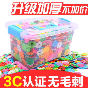 Baby plastic magnetic of fight inserted snowflake piece building blocks