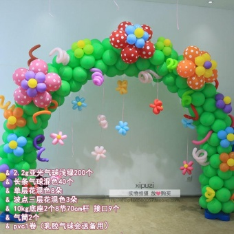 Balloon arches baby under the age of a hundred days hotel arranged balloon arches balloon road lead opening party balloon arrangement