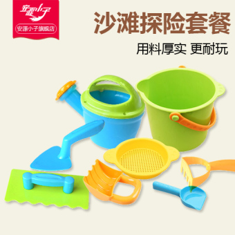 Harga Children's beach toys baby beach to dig with sand to dig soil toolsplaying in the water large suit combination bucket shovel