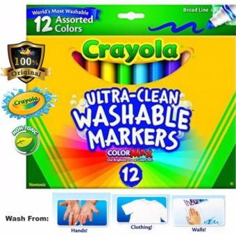 Crayola Ultra-Clean Washable Markers Color Max 12
