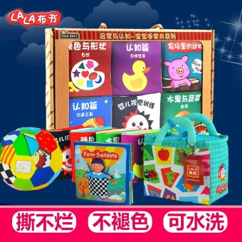Harga 0--3 years old children's educational early childhood cognitive stereo cloth book baby learning baby toys gift set tear is not bad