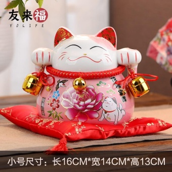 Harga Lucky Cat ornaments ceramic piggy bank Fortuna large creative coin piggy bank small shop opening gift cat
