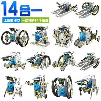 Harga 14 1diy solar toys fourteen in one robot primary school students small production technology assembling scientific experiments