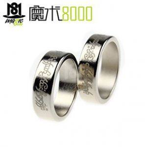 Harga Magic 8000 ancient pattern magnetic magic ring