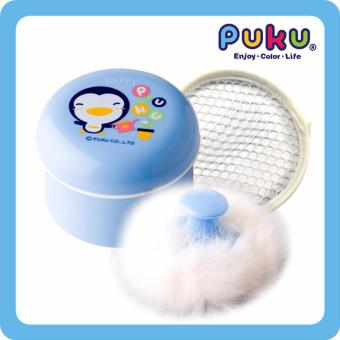 Harga PUKU Baby powder case with podwer Puff