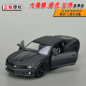 Really cheap yufeng rover bocchini bumblebee alloy car model cool matte black version of the back of the car