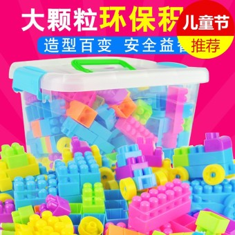 Exquisite plastic children's toys large kaichi toxic environmentally friendly building blocks assembled fight inserted assembled early variety