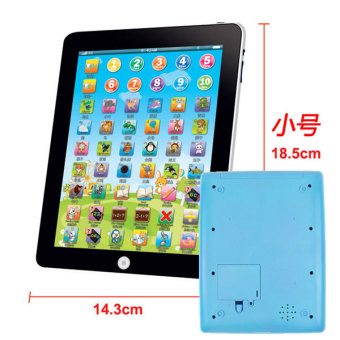 Harga Ipad mini tablet story machine child intelligent early learning machine baby educational toys learning machine point of reading