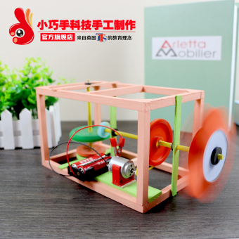 Harga Place water grinding mill 9-10 aged children creative diy handmade small production of scientific experiments toy gear