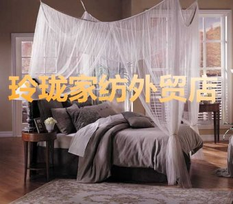 Harga Mosquito nets 1.5 M 1.8 m 2 M 2.2 m bed linen double home ceiling increase encryption four open door floor princess