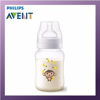 Harga Philips Avent 260ml PP Classic Plus Bottle(Single Pack) Monkey
