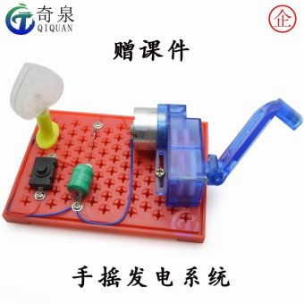 Harga Hand cranked generator diy small production technology homemade power system scientific experiments toys science equipment