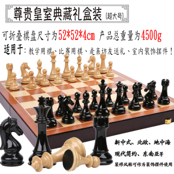 Harga Upscale gift set vintage chess style metal copper plating color quality chess pieces 11cm king king
