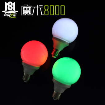 Harga Magic 8000 magnetic bulb