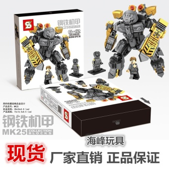 Harga S brand super hero Iron Man armor MK46 boutique box collector's edition anti-g mech building blocks people Tsai