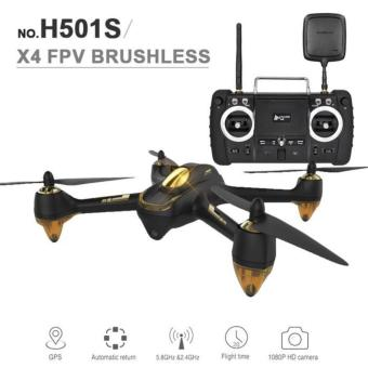 Hubsan H501S X4 Advanced Quadcopter 4 Channel GPS Altitude Mode 5.8GHz Transmitter 6 Axis Gyro 1080P FPV Brushless Drone Mode 2 RTF (BLACK, GOLD)