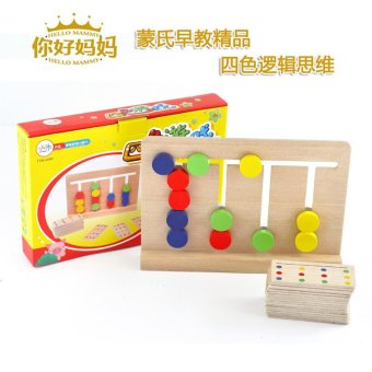 Harga Enlightenment enlightenment early childhood teaching aids for children four color game logic orientation training focal code left and right brain development