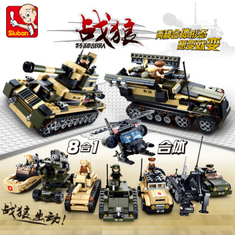 SLUBAN military series building blocks assembled toys assembled tank aircraft Children's Educational fight inserted 8-10-year-old boy