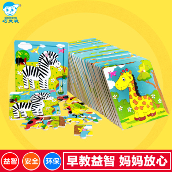 Harga Clever Ling Long wooden piece puzzle