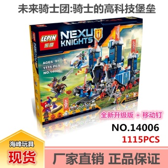 Harga S brand future elements Knight Group knight the High Technology Mobile Fortress building blocks people Tsai SY568