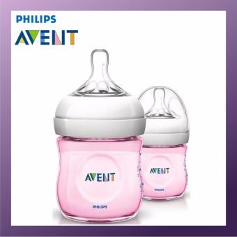 Harga PHILIPS AVENT Natural Feeding Bottle 125ml Twin Pack (Pink)