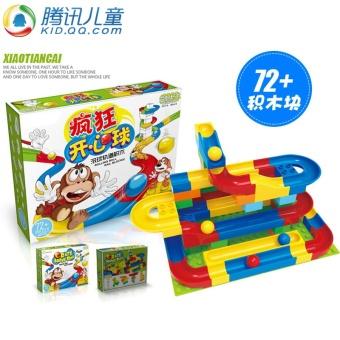 Harga Children's Yi Zhi large particles ball building blocks crazy happy ball track pipe assembling fight inserted toys birthday gift