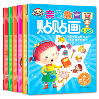 Harga Smart monkey 2-6 years old creative life logic early childhood ENLIGHTEN parent-child game stickers sticker full 6 book