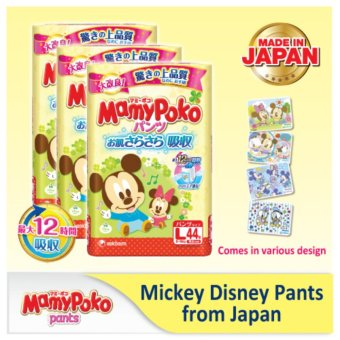 Harga Mamypoko PantsDisney Mickey L 44s (3 packs)
