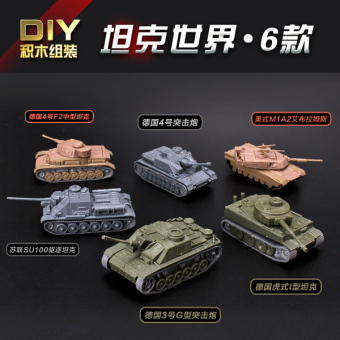 Harga World of tanks square blocks 4d assembling model wwii german tiger tank small tank toy model decoration