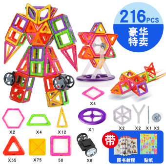 Harga Magnetic piece building blocks 3D mention pull magnetic building blocks magnet assembled fight construction girl Yi intelligence children's boy toy