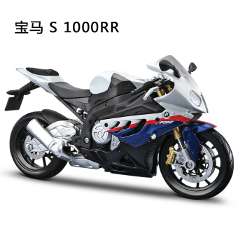 Harga Meritor figure assembled motorcycle model ducati bmw cars boy puzzle assembling toys car model simulation