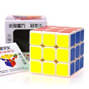 Harga YongJun YJ 3X3X3 Magic Cubes Speed Puzzle Rubik's Cube For Children - intl