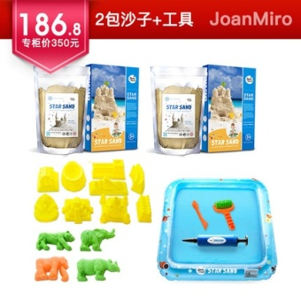 Merlot children's star sand inflatable Sand Table tool beach playing with sand toys Dynamic Star sand suit Mold