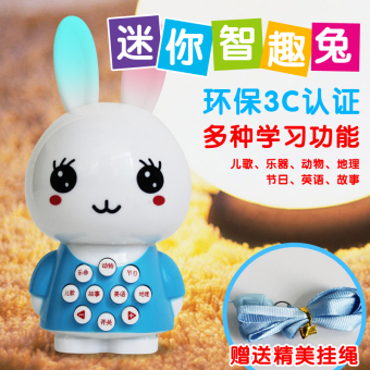Harga Mini soft bunny ears rabbit baby story machine smart early learning machine music and lights infant learning machine
