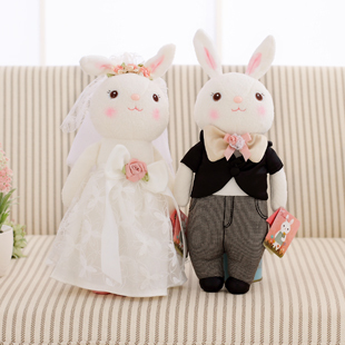 Harga Me too mention Lamy Rabbit one pair of wedding plush toy doll creative Valentine's Day doll wedding gift