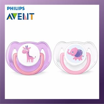 Harga Philips Avent SCF 195/22(twin pack)6-18m pink